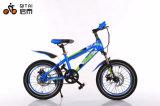Nueva bicicleta popular de los niños por 8 años del niño