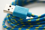 Samsung HTCのための200cm Colorful Weave Ligthning USB Data Charger Cable