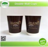 カスタムロゴの二重壁の熱いコーヒー紙コップ