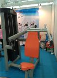 商業適性装置の胸機械(XH06)