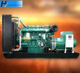 開いたYuchaiか無声かトレーラーのタイプ1000kw 1250kVAのディーゼル発電機セット