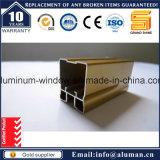 شيلي أنود ألومنيوم/ألومنيوم قطاع جانبيّ ([إيس9000])