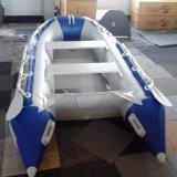 Большая шлюпка для спасательной лодки PVC