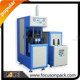 Machine semi automatique de soufflement de ventilateur de bouteille de machine d'animal familier