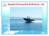 23FT 6.9m Aluminium Leasure Fischerboot-Yacht