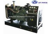 DeutzエンジンおよびStamfordの交流発電機とセットされる60kVA発電機