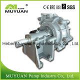 Pompe centrifuge de concentré de haute performance d'alimentation minérale de filtre-presse