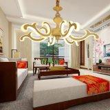 [لد] ثريا ميمونة ثريا كبير لأنّ يعيش غرفة
