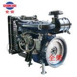 水ポンプ一定QC490qのための3000rpm 4シリンダー水によって冷却されるディーゼル機関