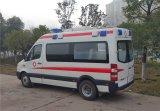Новая машина скорой помощи мотора Китая Isuzu