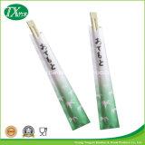Бамбук высокого качества дублирует палочка