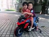 Vente chaude Kids Vélo de la batterie