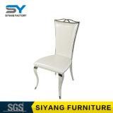 Stuhl-Möbel-weißer speisender Stuhl-Esszimmer-Stuhl-Gaststätte-Stuhl