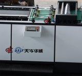 Impresora de inyección de tinta digital de alta velocidad [GPM-1040]