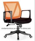 메시 뒤와 시트 사무실 회의 의자