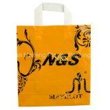 Dongguan 루프 손잡이 부대, 비닐 봉투, 쇼핑 백, 선물 쇼핑 백