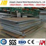 半円形の鋼板およびラック鋼板