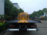 工場価格レッカー車の小型レッカー車を持ち上げる3トン