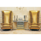 호텔 Lobby Sofa Chair와 Coffee Table Furniture Set (SL-04)