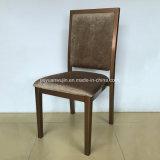 スタック可能鋼鉄ホテルのレストランの食堂の椅子