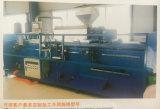 O Rolo do Enrolamento automático máquina de fazer da escova (pequeno)