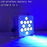 15W 12PCS 재충전 전지 LED 동위 빛