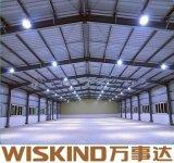 Estructura de acero Longspan ISO para el haz de almacén de materiales de construcción