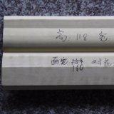 Tête extérieure d'unité centrale de corniche de polyuréthane de décoration moulant Hn-80151