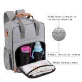 Função Multi portátil à prova de mochila fralda Múmia Mochila Saco de Fraldas para bebés