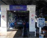 Тип туннеля автоматической мойки автомобиля в Малайзии Car Wash