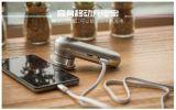 Wewow fantastisches Smartphone 1 Mittellinien-Kardanring