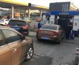 Передвижная автоматическая шайба автомобиля к делу мытья автомобиля Нигерии