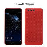 Het Geval van PC NET van het Olieverfschilderij van het metaal voor Huawei P10 plus