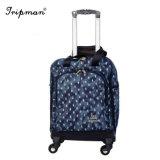 Классические ткани вращатель багажа мягкой джинсовой Canvas брелоки сумки,
