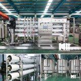 De Apparatuur van de Tank van de Opslag van het Water van het roestvrij staal en de Behandeling van het Water