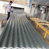 회색 유리 섬유에 의하여 강화되는 플라스틱 물결 모양 지붕 격판덮개, 2mm 고도, 5.8m 길이, 1.07m 폭