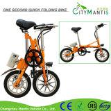 36V 리튬 건전지 다목적 Foldable 전기 자전거
