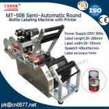 De halfautomatische Ronde Machine van de Etikettering van de Fles voor Schoonheidsmiddelen (MT-50B)