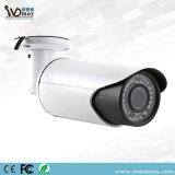 H. 265 1080P CCTVの機密保護の防水ビデオIPのカメラ