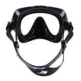 Framelessマスクの乾燥したスノーケルセット