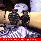 Yxl-488 feito no OEM do homem de China personalizou dos homens de nylon finos do relógio do logotipo relógios ocasionais dos pares do esporte