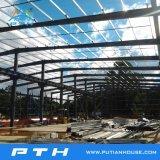 工場または倉庫のための大きいスパンの鉄骨構造