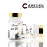 Pílulas de emagrecimento de alta qualidade forte efeito da cápsula de perda de peso