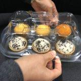 음식 급료 공간 플라스틱 컵케이크 상자