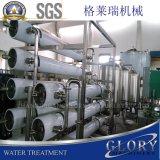 Sistemas industriais do tratamento da água da bebida