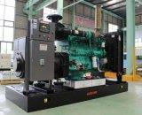 50Гц 100 ква дизельных генераторных установок на базе двигателя Cummins (GDC100*S)