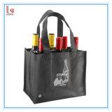 2018 сделайте подарок расширительного бачка с логотипом пакеты для упаковки держателя вина