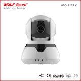 H. 264 WiFi sans fil IR Caméra IP Jour/Nuit de la sécurité de la carte SD appuyer la motion Accessoires pour systèmes d'alarme