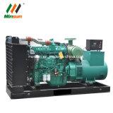 50kw Cummins elektrischer Strom-Generator-GEN-Reserveset