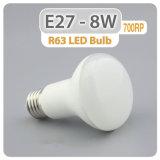 최신 판매 알루미늄 플라스틱 주거 15W E27 R80 LED 전구